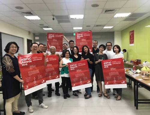 2018亞洲學生包裝設計競賽決賽評審