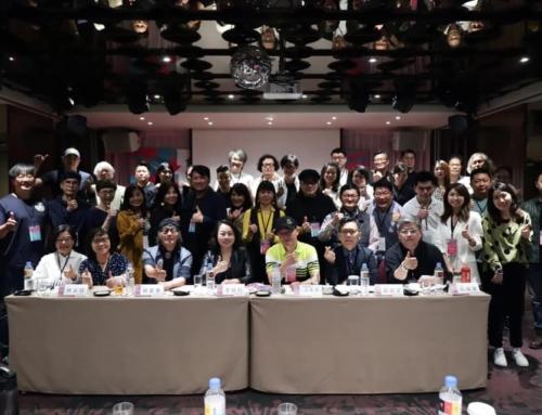 台灣包裝設計協會第七屆第二次會員大會